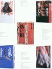 国际书籍装帧设计0187,国际书籍装帧设计,书籍装帧设计,