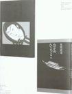 国际书籍装帧设计0193,国际书籍装帧设计,书籍装帧设计,