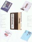 国际书籍装帧设计0196,国际书籍装帧设计,书籍装帧设计,
