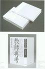 国际书籍装帧设计0197,国际书籍装帧设计,书籍装帧设计,