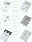 国际书籍装帧设计0201,国际书籍装帧设计,书籍装帧设计,