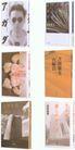 国际书籍装帧设计0206,国际书籍装帧设计,书籍装帧设计,