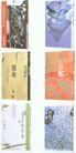国际书籍装帧设计0207,国际书籍装帧设计,书籍装帧设计,