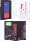 国际书籍装帧设计0208,国际书籍装帧设计,书籍装帧设计,