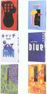 国际书籍装帧设计0213,国际书籍装帧设计,书籍装帧设计,