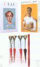 国际书籍装帧设计0218,国际书籍装帧设计,书籍装帧设计,