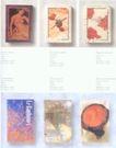 国际书籍装帧设计0220,国际书籍装帧设计,书籍装帧设计,