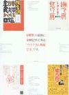 国际书籍装帧设计0221,国际书籍装帧设计,书籍装帧设计,