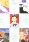 国际书籍装帧设计0222,国际书籍装帧设计,书籍装帧设计,