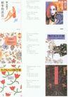 国际书籍装帧设计0225,国际书籍装帧设计,书籍装帧设计,