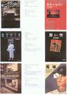 国际书籍装帧设计0226,国际书籍装帧设计,书籍装帧设计,