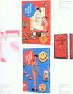 国际书籍装帧设计0229,国际书籍装帧设计,书籍装帧设计,