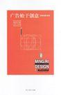 海报设计0019,海报设计,书籍装帧设计,广告 创意 Design