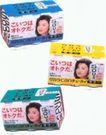化妆百货0458,化妆百货,包装设计,