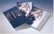品牌包装0168,品牌包装,包装设计,字母Z 蓝色 字母XYZ