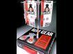 文教与娱乐0168,文教与娱乐,包装设计,大力士 扭扣电池 LIGHT GEAR