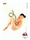 文教与娱乐0198,文教与娱乐,包装设计,