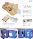 包装创意0006,包装创意,包装设计,纪念品 咖啡 产品