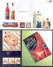包装创意0008,包装创意,包装设计,消费者 定位 内裤