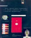 包装创意0010,包装创意,包装设计,香烟 果酱 瓶身