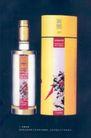 包装创意0012,包装创意,包装设计,酒类 白酒 三十年陈酿
