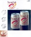 包装创意0015,包装创意,包装设计,易拉罐 咖啡 茶具