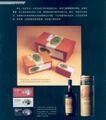 包装创意0018,包装创意,包装设计,巧克力 单色 专色