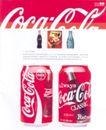 包装创意0020,包装创意,包装设计,大红 喜庆 罐装