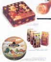 包装创意0026,包装创意,包装设计,水果 精装 云彩