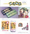 包装创意0037,包装创意,包装设计,Mint 盒装 外文