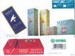 包装创意0045,包装创意,包装设计,香烟 绿色食品 食品