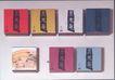 日本设计师-木村胜的包装设计0089,日本设计师-木村胜的包装设计,包装设计,日本包装设计
