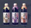 日本设计师-木村胜的包装设计0093,日本设计师-木村胜的包装设计,包装设计,日本食品包装