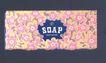 日本设计师-木村胜的包装设计0095,日本设计师-木村胜的包装设计,包装设计,彩纸包装