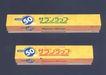 日本设计师-木村胜的包装设计0105,日本设计师-木村胜的包装设计,包装设计,样式 日本名师设计作品