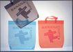 日本设计师-木村胜的包装设计0115,日本设计师-木村胜的包装设计,包装设计,布袋 样式设计