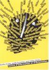 奎内克0069,奎内克,世界十大设计名家,