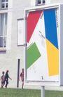 蒙古齐0043,蒙古齐,世界十大设计名家,广告 楼下 草皮
