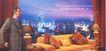 华东楼书专辑0053,华东楼书专辑,中国优秀房地产广告2005,