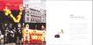 华东楼书专辑0061,华东楼书专辑,中国优秀房地产广告2005,简单构图