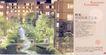 华东楼书专辑0094,华东楼书专辑,中国优秀房地产广告2005,环境 绿化