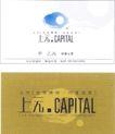 上元003,华北VI专辑,中国优秀房地产广告2005,上元生活 代言北京 房产销售