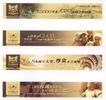 东区国际公寓003,华北VI专辑,中国优秀房地产广告2005,立体园林 摇蓝幼儿园 5.8米大堂