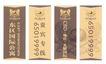 东区国际公寓009,华北VI专辑,中国优秀房地产广告2005,广告牌 服务热线 东区国际公寓