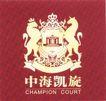 中海凯旋002,华北VI专辑,中国优秀房地产广告2005,温馨 舒适 阳光