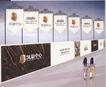 凯旋中心003,华北VI专辑,中国优秀房地产广告2005,凯旋中心 亚运村 商务平台