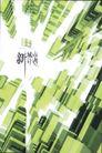 北京万达广场001,华北VI专辑,中国优秀房地产广告2005,新城市 建筑 计划