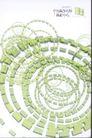 北京万达广场005,华北VI专辑,中国优秀房地产广告2005,城市 商业中心 中央商务