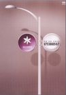 星河城006,华北VI专辑,中国优秀房地产广告2005,