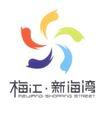 梅江新海湾003,华北VI专辑,中国优秀房地产广告2005,